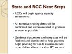 state and rcc next steps