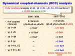 dynamical coupled channels dcc analysis