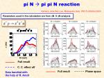 pi n pi pi n reaction