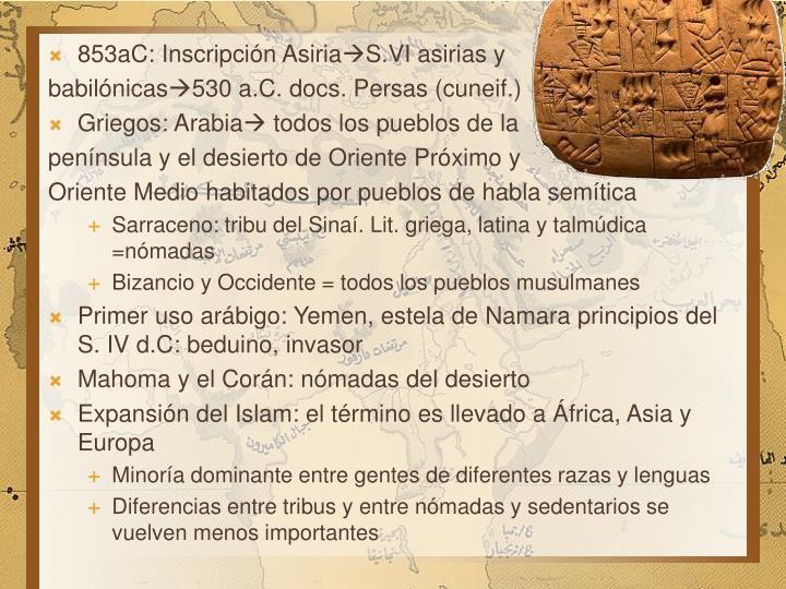 853aC: Inscripción Asiria