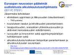 euroopan neuvoston p telm t uudistetusta aikuiskoulutusohjelmasta 2011 c 372 01