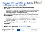 eurooppa 2020 lykk n kest v n ja osallistavan kasvun strategia