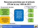 recursos previstos por el art culo 275 de la ley 1450 de 2011
