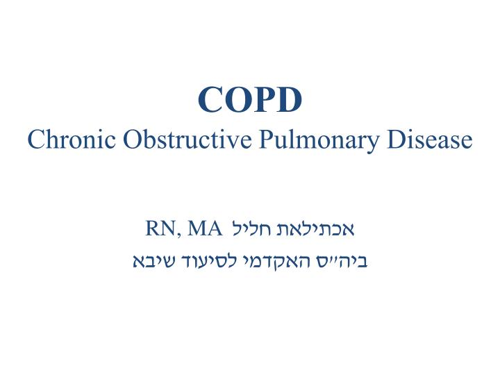 copd chronic obstructive pulmonary disease n.