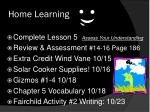 home learning1