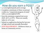 how do you earn a fgss