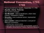 national convention 1792 1795