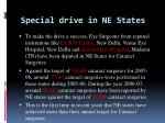 special drive in ne states