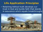 life application principles3