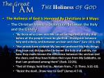 the holiness of god1