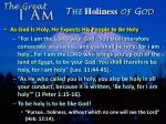 the holiness of god5