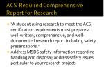 acs required comprehensive report for research