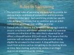 rules in swimming