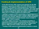 funding implementation of ipm