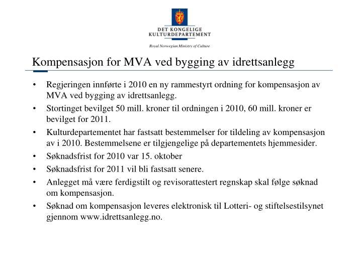 Kompensasjon for MVA ved bygging av idrettsanlegg