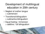 development of multilingual education in 20th century