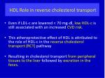 hdl role in reverse cholesterol transport