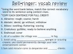 bell ringer vocab review