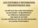 les systemes d information g ographiques sig