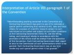 interpretation of article viii paragraph 1 of the convention1