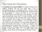 the goal of a vocation