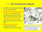 i the isolationist debate