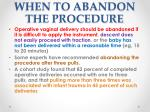 when to abandon the procedure