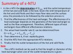 summary of ntu