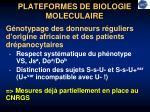plateformes de biologie moleculaire1