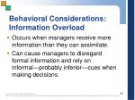 behavioral considerations information overload