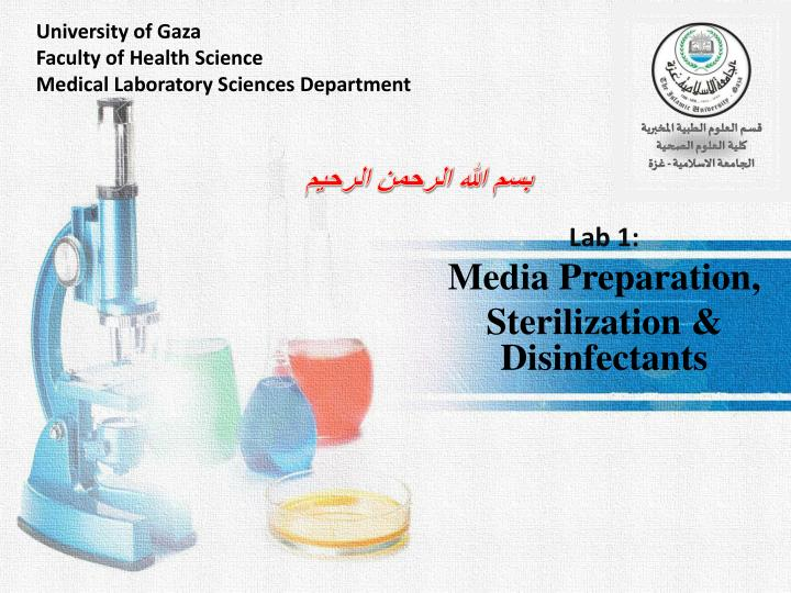 university of gaza faculty of health science medical laboratory sciences department n.