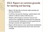 d2 2 report on common grounds for teaching and learning