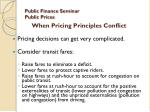 public finance seminar public prices26