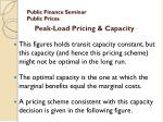 public finance seminar public prices9