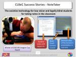 cubic success stories notetaker