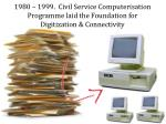 1980 1999 civil service computerisation programme laid the foundation for digitization connectivity
