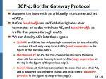 bgp 4 border gateway protocol
