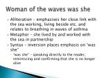 woman of the waves was she