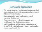 behavior approach