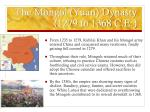 the mongol yuan dynasty 1279 to 1368 c e