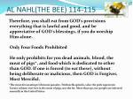 al nahl the bee 114 115