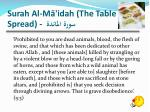 surah al m idah the table spread