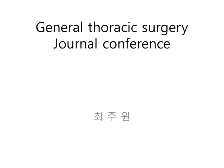 general thoracic surgery journal conference n.