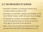 2 1 the measures of science9