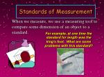 standards of measurement