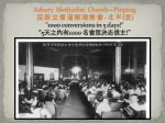 asbury methodist church pieping 1000 conversions in 5 days 5 1000