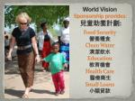 world vision sponsorship provides food security clean water education health care small loans