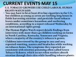 current events may 15