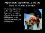 afghanistan september 11 and the hunt for osama bin laden