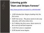 listening guide stars and stripes forever